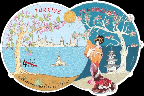[Year of Turkish Culture in Japan, type FKS]