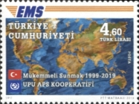 [The 20th Anniversary of the UPU EMS Services, type FLE]