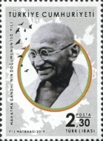[The 150th Anniversary of the Birth of Mahatma Gandhi, 1869-1948, type FLF]