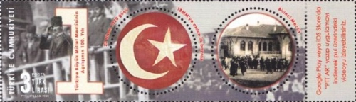 [The 100th Anniversary of the Inauguration of the Grand National Assembly, type FMJ]