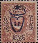 [Postage-Due Stamps No.5-9 Overprinted, Typ FN]