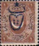 [Postage-Due Stamps No.5-9 Overprinted, Typ FN1]