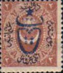 [Postage-Due Stamps No.5-9 Overprinted, Typ FN2]