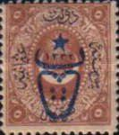 [Postage-Due Stamps No.5-9 Overprinted, Typ FN3]