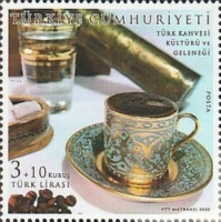 [Turkish Coffee Culture, type FNF]