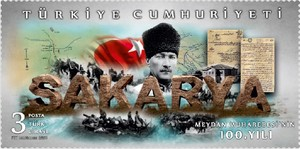 [The 100th Anniversary of the Battle of Sakarya, type FPO]