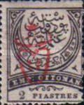 [Postage-Due Stamps No.17-18 Overprinted, Typ FU14]