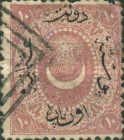 [Duloz Issue - New Overprint - See Also No.17B-22B, Typ G1]