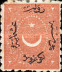[As Previous - Different Perforation, Typ G13]