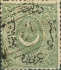 [Duloz Issue - New Overprint - See Also No.17B-22B, Typ G2]