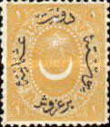 [Duloz Issue - New Overprint - See Also No.17B-22B, Typ G3]
