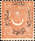 [Duloz Issue - New Overprint - See Also No.17B-22B, Typ G4]