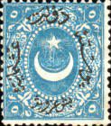 [Duloz Issue - New Overprint - See Also No.17B-22B, Typ G6]