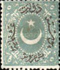 [Duloz Issue - New Overprint - See Also No.17B-22B, Typ G7]