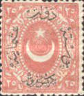 [Duloz Issue - New Overprint - See Also No.17B-22B, Typ G8]