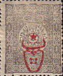 [Postage-Due Stamps No.19-21 Overprinted, Typ GA]