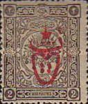 [Postage-Due Stamps No.19-21 Overprinted, Typ GB]