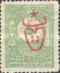 [No.97-103 Overprinted - No.104 Surcharged, Typ GC1]