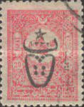 [No.97-103 Overprinted - No.104 Surcharged, Typ GC2]