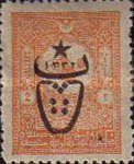 [No.97-103 Overprinted - No.104 Surcharged, Typ GC4]