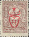 [No.97-103 Overprinted - No.104 Surcharged, Typ GC6]