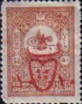 [No.97-103 Overprinted - No.104 Surcharged, Typ GD]