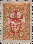 [Sultan Tugra Hamid II Stamps of 1908 Overprinted - No.153 Surcharged, Typ GM]