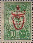 [Sultan Tugra Hamid II Stamps of 1908 Overprinted - No.153 Surcharged, Typ GM1]