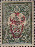 [Sultan Tugra Hamid II Stamps of 1908 Overprinted - No.153 Surcharged, Typ GM6]