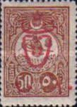 [Sultan Tugra Hamid II Stamps of 1908 Overprinted - No.153 Surcharged, Typ GN]