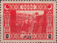 [Not Issued Stamp Surcharged, Typ HD]