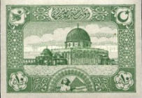 [Victory in Egypt & Palestine - Not Issued, Typ HO]
