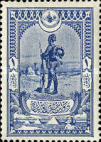 [Victory in Egypt & Palestine - Not Issued, Typ HQ]