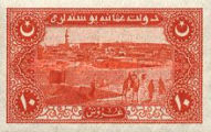 [Victory in Egypt & Palestine - Not Issued, Typ HS]
