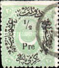 [Duloz Issue - Value Overprinted, Typ I1]