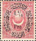[Duloz Issue - Value Overprinted, Typ I2]