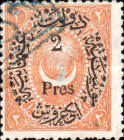 [Duloz Issue - Value Overprinted, Typ I3]