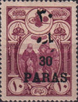 [Previous Issued Stamps Surcharged, Typ IL]