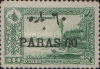 [Previous Issued Stamps Surcharged, Typ IL1]