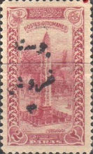 [Handstamp Surcharged