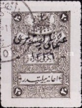 [Theatre Tax Stamp Overprinted