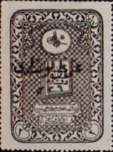 [Land Registry Revenue Stamp Overprinted