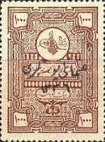 [Religious Tribunals Revenue Stamps Overprinted