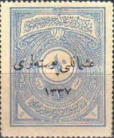 [Court Costs Revenue Stamps Overprinted