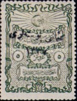 [Foreign Affairs Revenue Stamp Overprinted