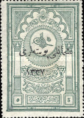 [Museum Tax Revenue Stamps Overprinted