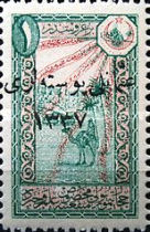 [Hejaz Railway Tax Stamp Overprinted