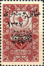 [Hejaz Railway Tax Revenue Stamps Overprinted