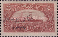 [Not Issued Naval League Stamps Overprinted