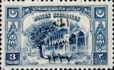[Turkish Postage Stamps Overprinted